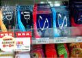 Mondelez y Samsung invierten en México