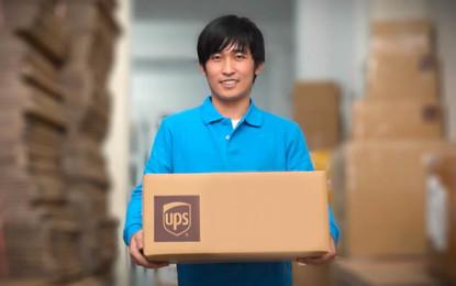 Apuesta UPS en el diseño de procesos