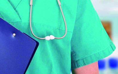 Activos hospitalarios, una mirada desde la ISO 55000