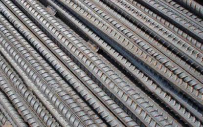 Analizan ampliación de cuotas compensatorias a productos de acero
