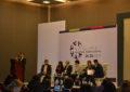 Arranca el Industrial Human Capital Summit