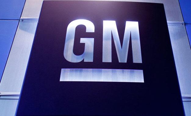 GM  sigue los pasos de Ford, saca producción de México para EU
